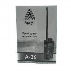 Речная радиостанция Аргут А-36