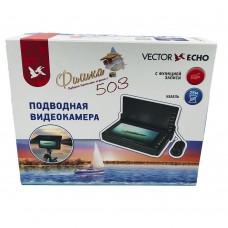 """Подводная видеокамера """"Фишка 503"""""""