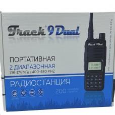 Радиостанция Track 9 Dual
